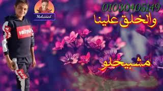 حلات وتس  الفلوس رقاصه سحرت كلو ميدو