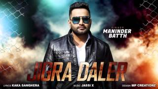 Maninder Batth : JIGRA DALER  || Latest Punjabi Song 2016