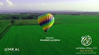 MKAC - 2019 National Ijtema - Hot Air Balloon