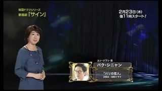 夜叉 -ヤチャ- 第9話