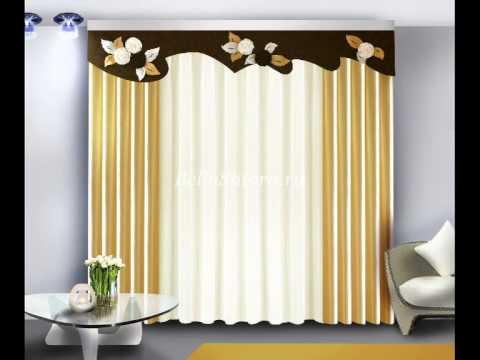 Черно белые шторы для гостиной, спальни и кухни - YouTube
