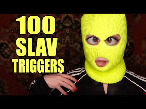 100 SLAV TRIGGERS ASMR/ 100 ГОПНИЧЕСКИХ ТРИГГЕРОВ АСМР