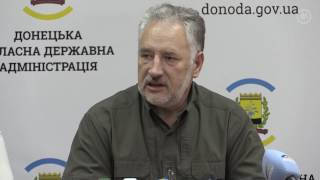 Жебривский обещает Донетчине 21 опорную школу