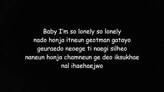 Jonghyun ft. Taeyeon - Lonely (Easy Lyrics)