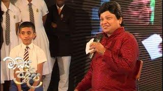 Madya Pradeepa - (2018-06-23) | ITN Thumbnail