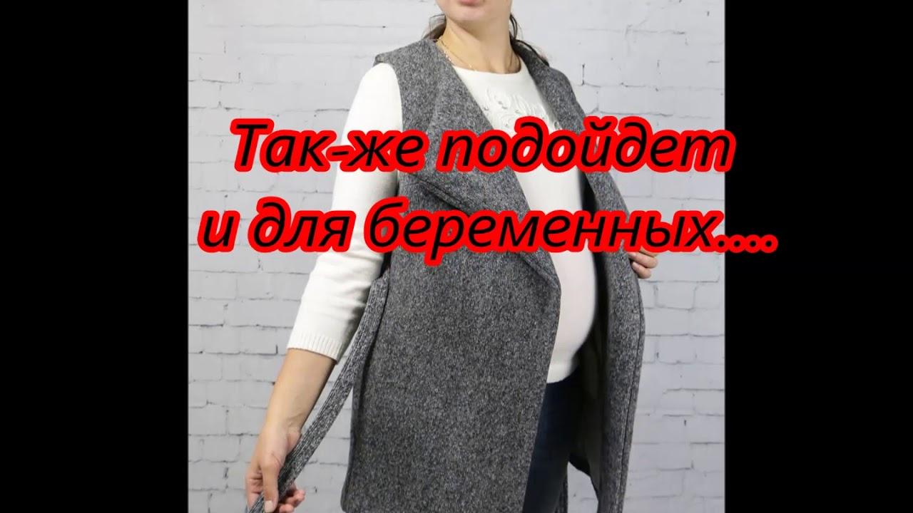 Меховая куртка парка для женщин: где купить, ВИДЕО - YouTube