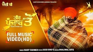 Teer Punjab Ton Full Video | Jazzy B | Harp Farmer | Navi Bassi Pathana & Varinder Sema | Jassi Bros