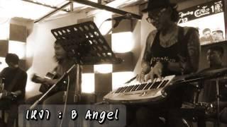 เหงา – Angel : (คอนเสิร์ตอัลเทอร์เนทีฟ