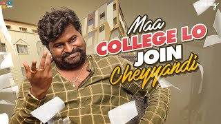 Maa College lo Join Cheyyandi || Wirally Originals || Tamada Media