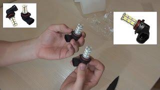 Автолюбителям !! LED Лампы HB4 9006, стоит ли менять галоген на дешёвый светодиод...