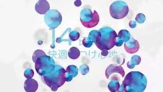 日本初登場!バイオフィニティ Biofinity