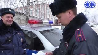 Зашквар Прокурорских. Дпс Наказали Нарушителей