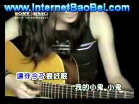 Wode BaoBei - My Baby