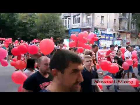 Видео Новости-N: Шествие с шарами Шария по центру Николаева