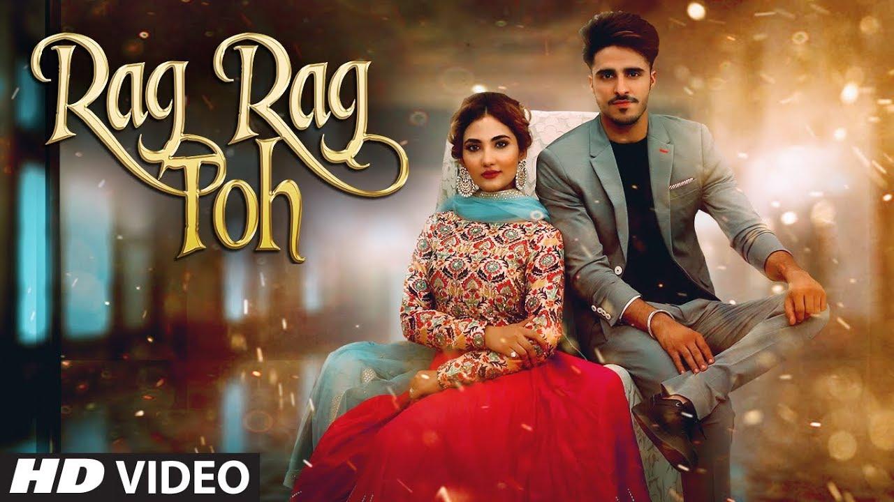 New Punjabi Songs 2017 | Rag Rag Toh: Tyson Sandhu (Full Song) | Latest Punjabi Songs 2017