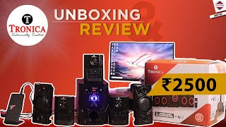 Best Home theatre under 2000₹ || Tronica 5.1 home theatre unboxing and full review