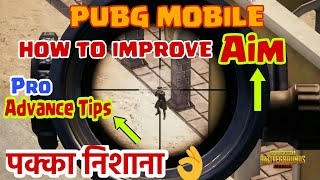 Pubg mobile How to improve aim | How to spot enemy | Crosshair placement | pubg mobile Hindi