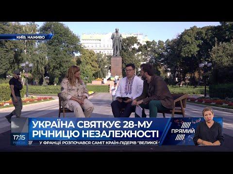 Оксана Корчинська гість