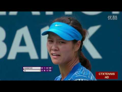 Li Na VS Ana Ivanovic Highlight 2013 R2