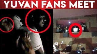 MASS : Yuvan's Mass Fans Meet