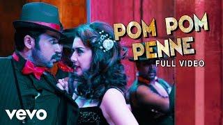 Biriyani - Pom Pom Penne Video | Karthi, Hansika Motwani | Yuvanshankar Raja