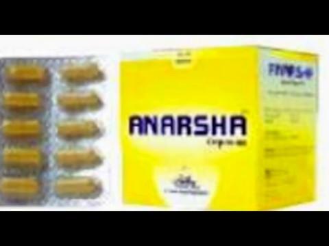 Anarsha Capsules