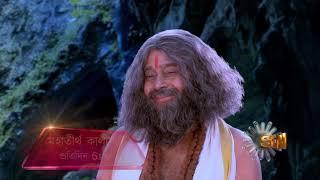 Mahatirtha Kalighat | Episodic Promo 19