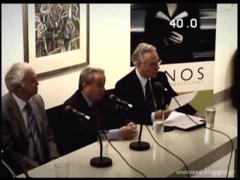 Γεώργιος Μαρτζέλος- Ομοιοπαθητική