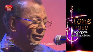 Kowula Amathanu @ Tone Poem with Sunil Siriwardena Thumbnail