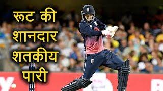 India VS England 2nd ODI:  Joe Root slams unbeaten 113 against Kohli & company | वनइंडिया हिंदी