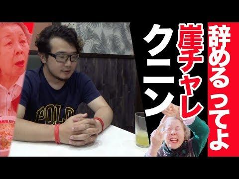 【さようなら】高橋大輔()のSGG-EXで引退に追い込まれる顔面崩壊ナルシスト【消滅希望】