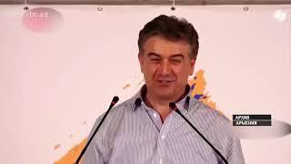 Бедность в Армении... а Карапетян желает хорошего настроения