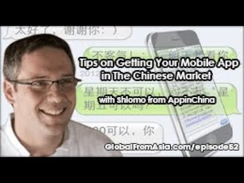 Podcast | Listing your Mobile App in Chinese App Stores with Shlomo from AppinChina