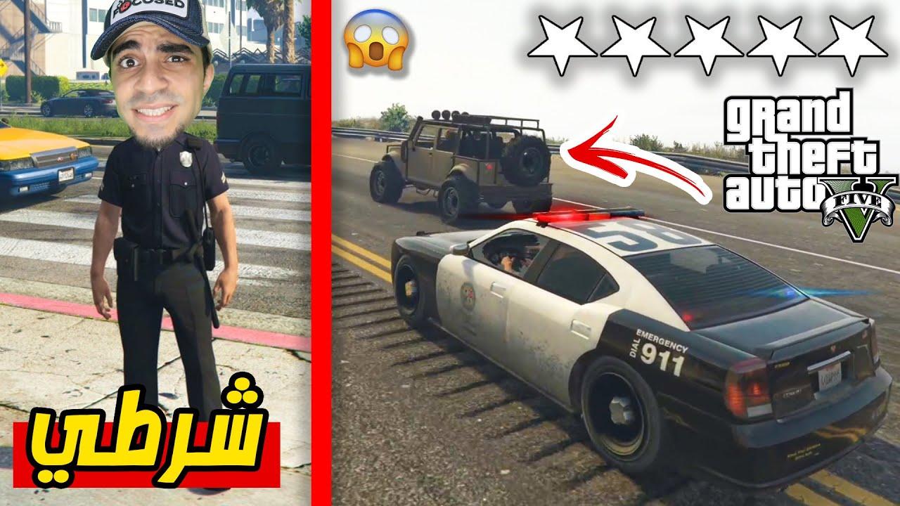 قراند 5 : مود الشرطة - يومي الاول و الحماسي - GTA V LSPDFR
