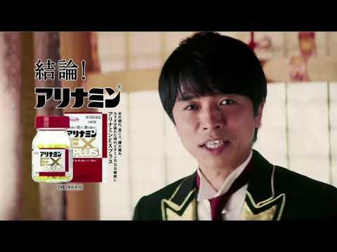 Musique de la pub   Takeda EX Plus (Japon) 2021