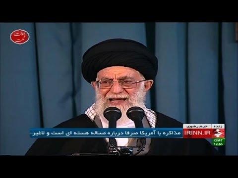 Iran les n gociations ne portent que sur le nucl aire for Que portent les juifs sur le front