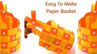 பேப்பரில் அழகான கூடை செய்வது எப்படி | Paper Basket making | Tamil Crafts