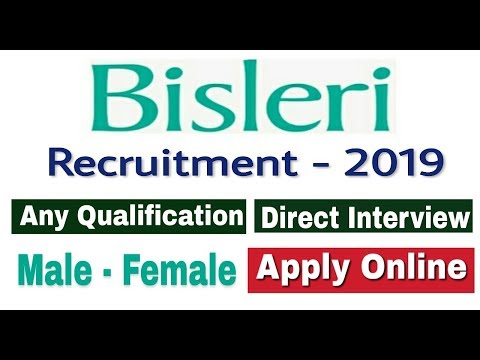 Bisleri Recruitment 2019 II Private Job 2019 II How to Apply Online II Learn Technical