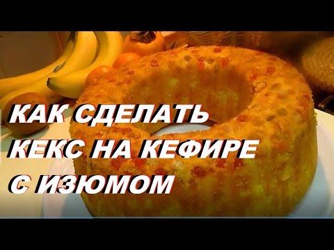 Пирог на кефире 99 рецептов с фото рецепты с