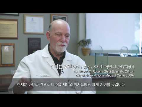 2016 호암의학상