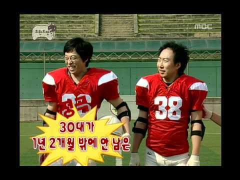 Infinite Challenge, Hines Ward #10, 하인스 워드 특집 20071027