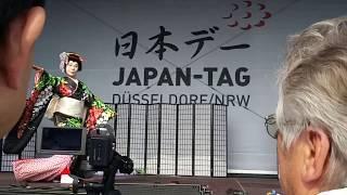 Japan Tag Düsseldorf 2018 - Japanese dance - Fuji Musume