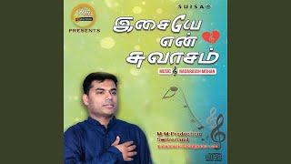Unai Thedum Idhamaana Raagam (feat. Vaishnavi Varatharajan)
