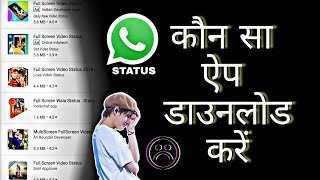 The best Whatsapp status app to date AND Which app to install || Mangleshwar Patel ||