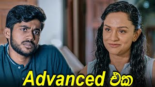 Advanced එක   Thadhee Thumbnail