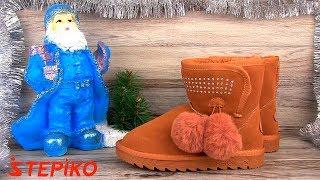 Супер стильные и модные детские угги с натуральной кожи UG1. Видео обзор от stepiko.com