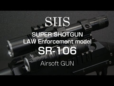 S2S SR-106 SUPER SHOTGUN / LAW Enforcement model - Airsoft GUN