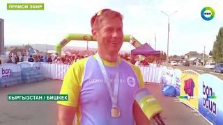 Бег – это праздник, который всегда рядом: в Москве и Бишкеке марафонцы показали класс