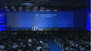 Asian Financial Forum 2013 -- The Voice in Global Finance