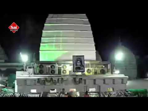 Bhangiya na humse pisai ji. singer  Umang raja